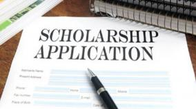 scholarship-for-bc-mbc-students