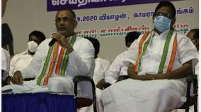 our-position-is-to-make-stalin-the-cm-congress-tamil-nadu-responsible-announcement