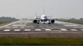 madurai-airport-runway-being-renovated