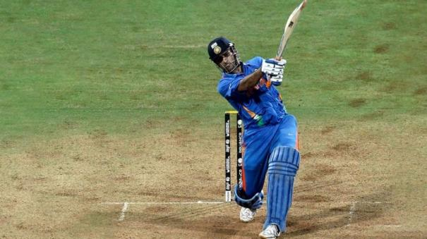ball-which-ms-dhoni-smashed-for-a-six-in-2011-world-cup-final-found