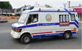child-birth-in-108-ambulance