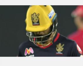 ipl-2020-rcb-kings-xi-punjab-cricket-india-uae-virat-kohli-kl-rahul