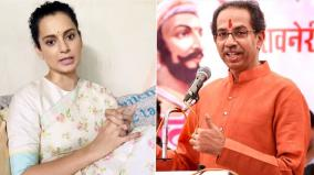 kangana-takes-a-dig-at-maha-govt-after-bhiwandi-building-collapse