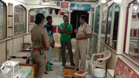 theft-at-ariyalur