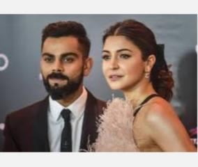 gavaskar-creates-controversy-with-comment-on-kohli-and-anushka