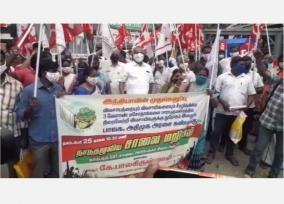 opposition-to-the-central-government-s-agricultural-law-farmers-struggle-throughout-tamil-nadu