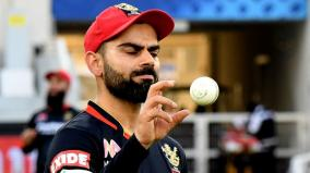 rcb-skipper-kohli-fined-rs-12-lakh-for-slow-over-rate
