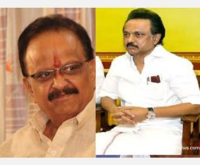 mk-stalin-condolences-for-spb-s-death