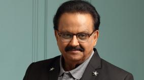 mgm-hospital-press-release-about-spb