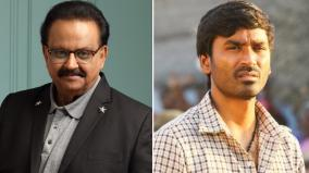 dhanush-tweet-about-spb