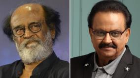 rajini-tweet-about-spb