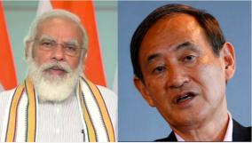 pm-narendra-modi-had-a-phone-call-today-with-yoshihide-suga