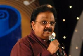 sp-balasubrahmanyam-passes-away