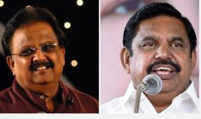 sbp-s-body-will-be-treated-with-police-respect-chief-minister-palanisamy