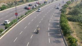 vanagarm-wallajah-6-way-road