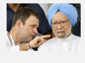 india-feels-absence-of-a-pm-with-depth-of-manmohan-singh-rahul-gandhi