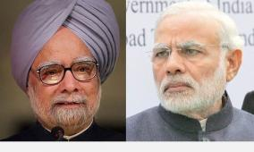 pm-modi-greets-manmohan-singh-on-his-birthday