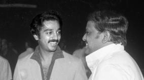 kamal-haasan-on-spb-we-were-knitted-together-by-popular-choice