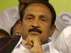 fishermen-issue-vaiko-writes-letter-to-minister-jaishankar