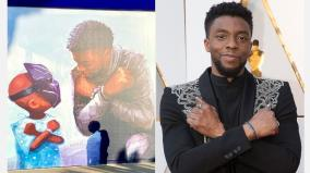 chadwick-boseman-honoured-at-disneyland