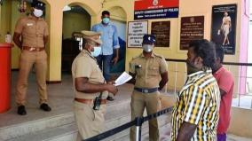 hc-in-police-complaints