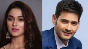 saiee-manjrekar-signs-mahesh-babu-produced-bilingual-major