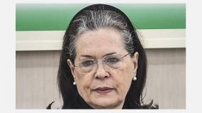 s-p-balasubrahmanyam-was-indeed-singing-moon-who-shed-radiance-over-country-sonia-gandhi
