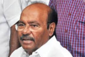 ramadoss-on-paddy-procurement-rate