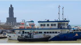 will-the-ferry-service-resume-at-mukkadal-sangam-merchants-suffering-from-income-today