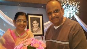 susheela-about-spb-death