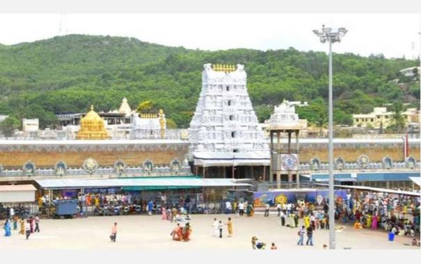 important-hindu-temples-websites