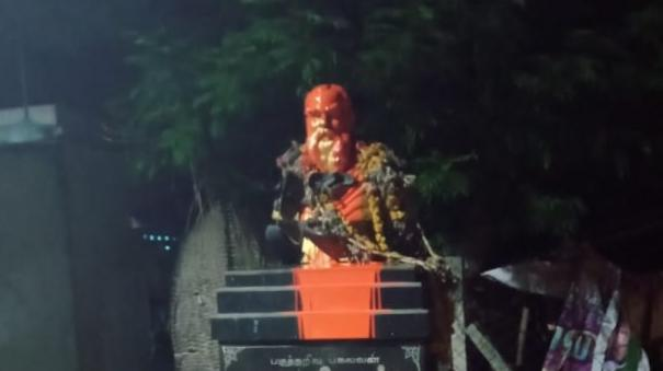 leaders-on-periyar-statue-issue