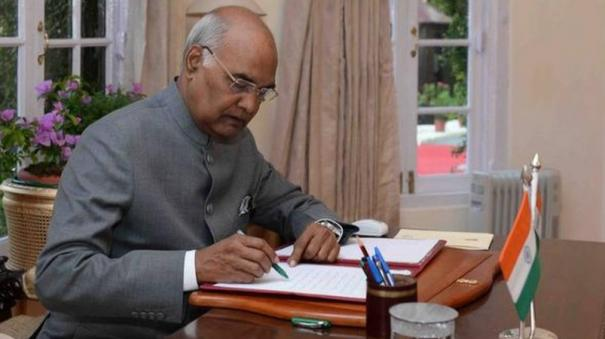 president-kovind-gives-assent-to-3-contentious-farm-bills