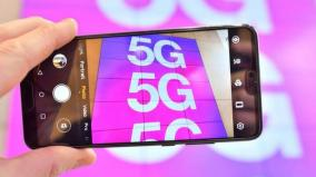 5g-technology-with-japan