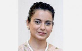 kangana-ranaut-mumbai-office-demolition-case