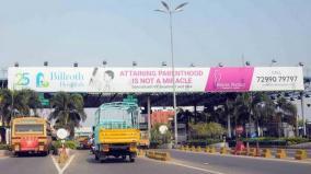 rajiv-gandhi-road-toll-booth