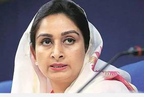 bjp-led-nda-turned-blind-eye-to-punjab-it-s-not-the-alliance-envisioned-by-vajpayee-harsimrat