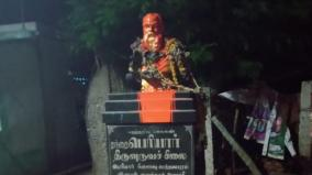 periyar-statue-degraded-in-trichy