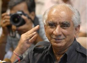 leaders-condolences-for-jaswant-singh-s-death