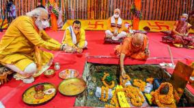 property-rates-soar-in-ayodhya-after-ram-temple-bhoomi-pujan