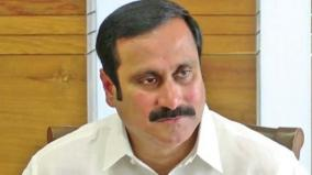 anbumani-on-higher-education
