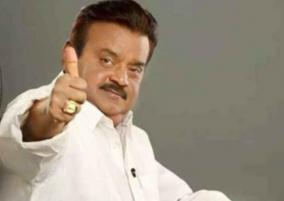 vijaykanth-has-made-a-full-recovery-will-return-home-tomorrow-evening-lk-sudesh-information
