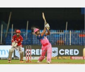 ipl2020-rr-wins-kings-xi-punjab-defeat-kl-rahul-mayank-agarwal-sanju-samson-rahul-tewatia-smith