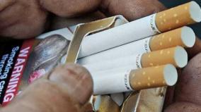 cigarette-beedi-ban