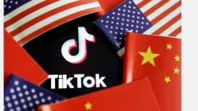 federal-judge-postpones-trump-ban-on-popular-app-tiktok