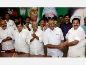 aiadmk-executive-committee-meets-15-resolutions-passed