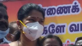 kanimozhi-mp-insists-centre-should-recomsider-the-farmers-act
