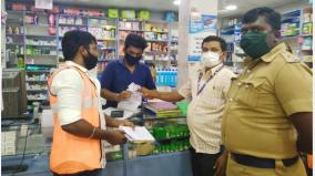 do-not-neglect-the-corona-penalty-for-non-observance-of-face-and-safety-procedures-chennai-corporation-commissioner-warning