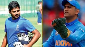 don-t-compare-samson-with-dhoni-gambhir-urges-kings-xi-punjab