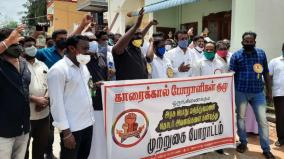 siege-protest-demanding-renovation-of-karaikal-government-hospital